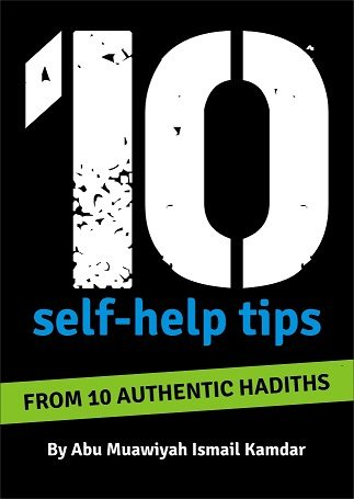 FREE 10 Self-Help Tips E-Book!