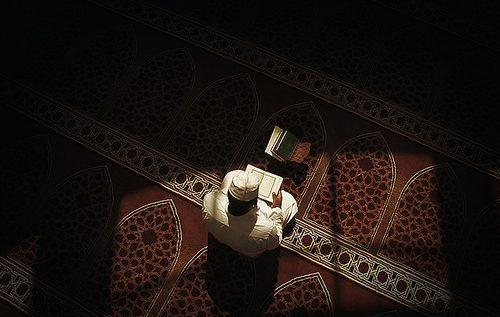 Ramadan Tafseer Series