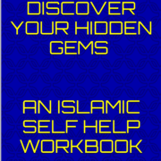 workbook-1-cover-cropped