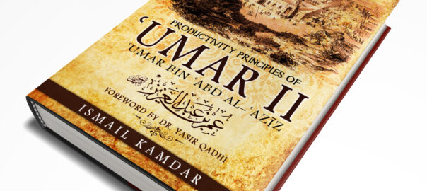 NEW RELEASE: Productivity Principles Of ʿUmar II