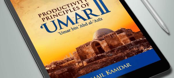 The upbringing of ʿUmar bin ʿAbd al-ʿAzīz