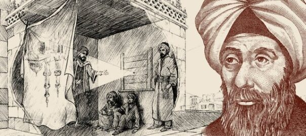Ibn al-Haytham and the productive usage of time when stuck at home