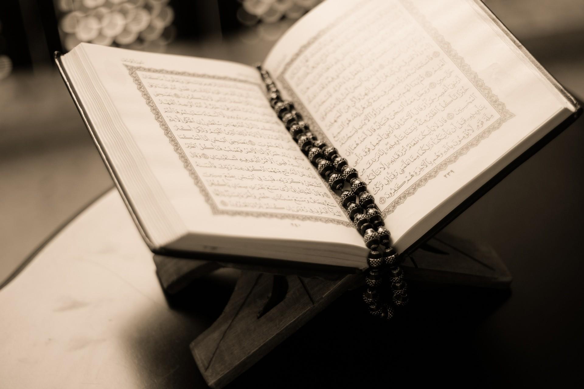 Reflections on Surah al-Wāqiʿah