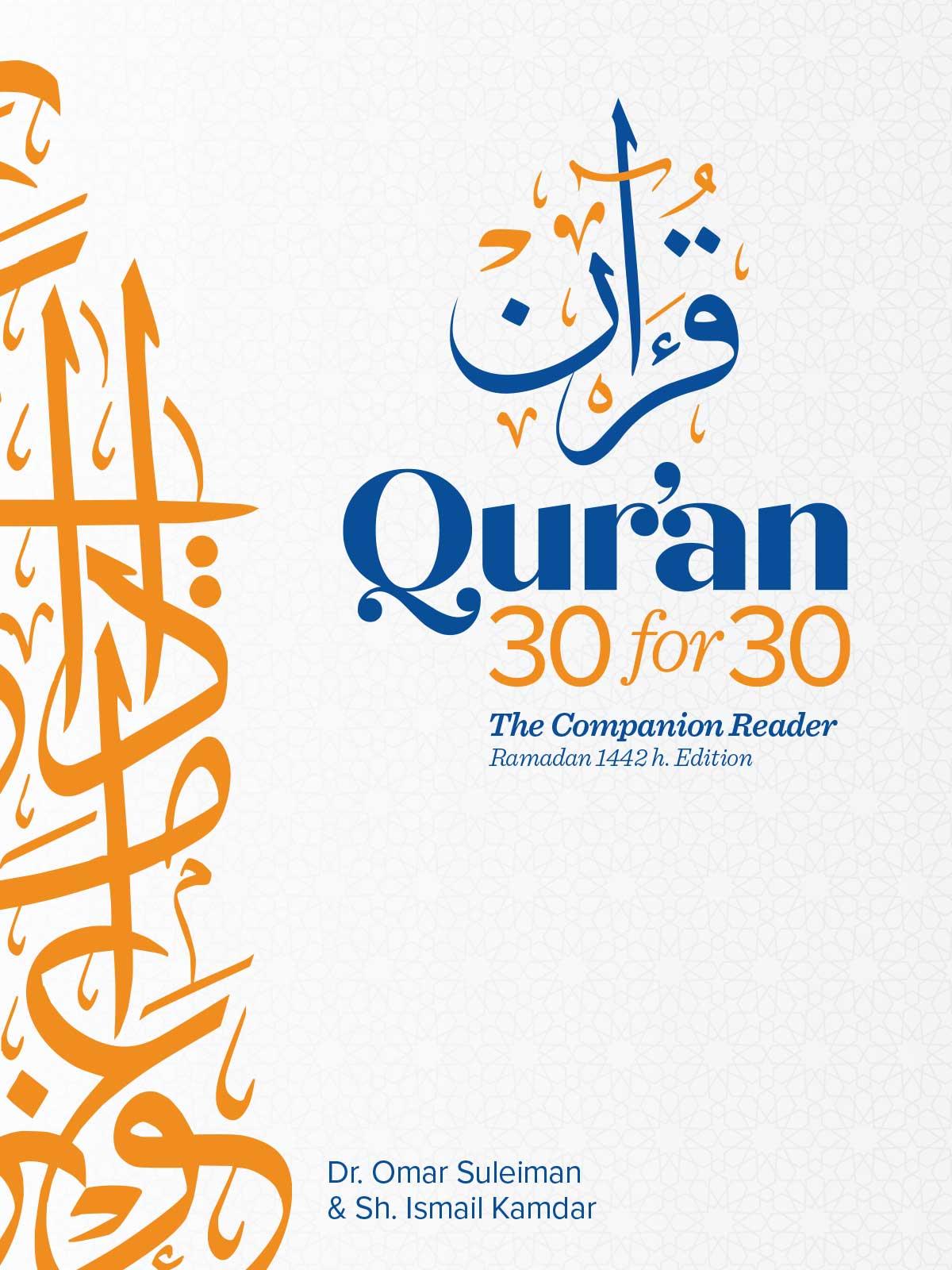 New eBook: Quran 30for30